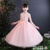 兒童裙兒童禮服公主裙花童女童婚紗裙蓬蓬紗鋼琴演出服主持人晚禮服白夏 魔方數碼館