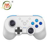 [哈GAME族]免運費 可刷卡●支援NFC●JYS Switch NS JYS-NS138 2代無線手把 迷你手把 控制器 白藍配色