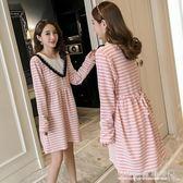 韓版長袖孕婦洋裝條紋哺乳裙外出喂奶衣中秋節搶購