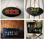 告示板小黑板掛式迷你雙面創意營業中掛牌店鋪歡迎光臨門牌告示板寫字板     color shop