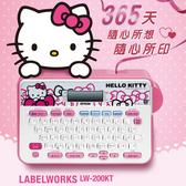 全新 EPSON KITTY 標籤機 (LW-200KT) 三麗鷗 凱蒂貓/中文標籤機/輕巧好攜帶/便利貼/姓名貼