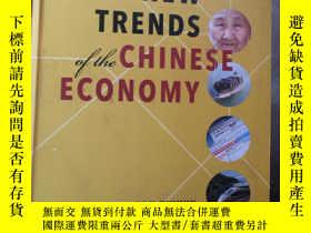 二手書博民逛書店NEW罕見TRENDS CHINESE ECONOMY 中國經濟