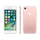 iPhone 7 128GB【下殺47折】