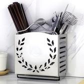 不銹鋼筷子籠瀝水筷子筒壁掛筷子盒架掛式吸盤餐具收納掛牆 童趣潮品
