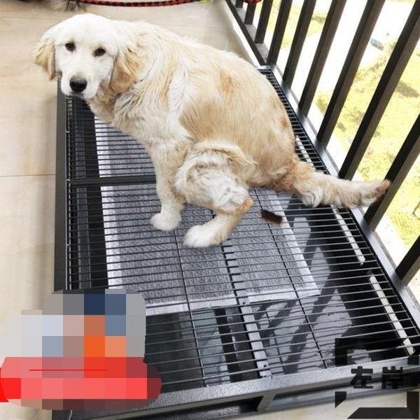 狗狗廁所特大號大型犬大狗上尿盆拉布拉多邊牧超大便盆【左岸男裝】
