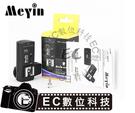 【EC數位】VF-901 RX for Nikon F-901 無線引閃器 立福公司