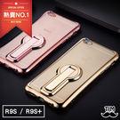 OPPO R9s R9s Plus 電鍍手機殼 全包覆 透明 保護殼 OPPO手機殼 支架 玫瑰金 土豪金 軟殼