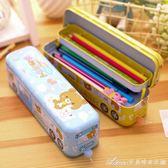 多功能文具盒三層鉛筆盒鐵質創意可愛兒童小學生幼兒園1-3年級筆盒鐵盒男童女 艾美時尚衣櫥