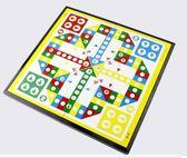 大號飛行棋磁性可折疊游戲棋益智玩具親子