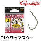 漁拓釣具 GAMAKATSU T1クワセマスター #1 #2 #3 #4 #5 (鉤子)