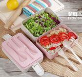 2層便當盒雙層分格飯盒多層大容量飯盒學生兒童日式餐盒      蜜拉貝爾