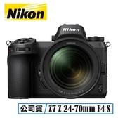 【原廠登錄送好禮】 3C LiFe NIKON Z7 附 24-70mm F4 S FX 格式+ FTZ 無反光鏡 單眼相機 公司貨