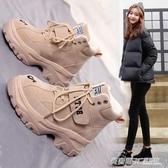 馬丁靴女英倫風秋季新款百搭學生秋款內增高厚底鞋網紅短靴單  英賽爾