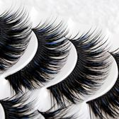 假睫毛 超長款節日演出專用眼睫毛自然逼真彩色夸張xx8146【每日三C】