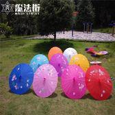 古裝油紙傘古代雨傘跳舞演出道具裝飾傘防雨古典傘舞臺舞蹈傘 魔法街