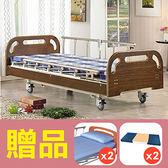 【耀宏】二馬達電動居家床 YH318-2,贈品:床包x2,防漏中單x2