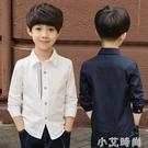 男童秋裝白襯衫長袖加絨潮2020新款加厚兒童襯衣韓版洋氣春秋潮流 小艾新品