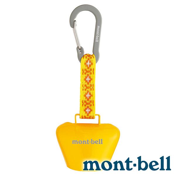 【mont-bell】TREKKING BELL SQUARE牟鈴鉤環『YL 黃』1124847 登山 露營 熊鈴 鈴噹 掛件 鑰匙圈