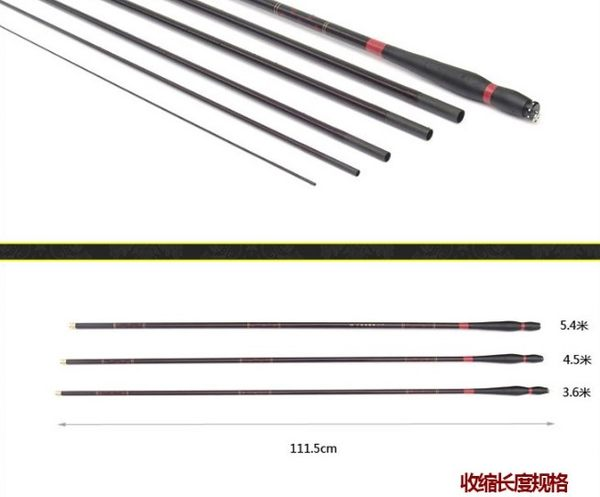 [協貿國際]  5米4釣魚竿37調魚竿手桿