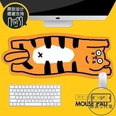 貓動漫滑鼠墊小號女生文藝可愛創意超大號個性創意游戲【輕派工作室】