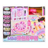 MIMI系列 / MIMI提包指甲機-MI36511