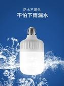 led燈 節能燈泡led照明家用超亮螺口螺旋口e40e27球泡工廠防水大功率40w LX曼慕衣櫃