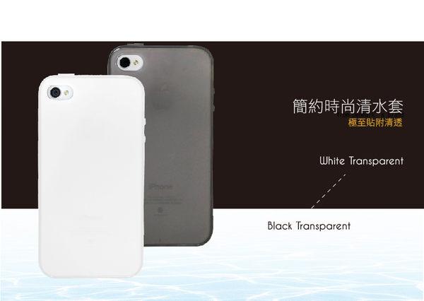 中興ZTE Blade V580 5.5 / ViVi V7 清水套 軟殼 手機保護殼 背蓋