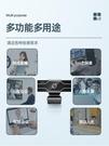 外置usb攝像頭電腦台式帶麥克風話筒一體高清1080P筆記本台式機外接 樂活生活館