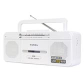 錄音機 錄音機磁帶機英語初中教學用放磁帶的播放機多功能收錄機收音小學學生用MKS雙11
