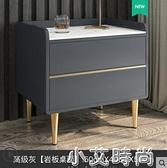 意式巖板床頭櫃簡約現代臥室輕奢小櫃子多功能簡易收納櫃儲物櫃 NMS小艾新品