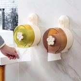 免打孔防水捲紙筒創意衛生間紙巾盒廁所衛生紙置物架捲紙架廁紙盒