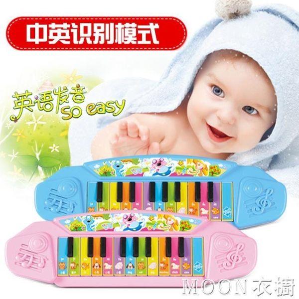 1-3歲女孩兒童電子琴鋼琴寶寶 彈奏玩具初學嬰幼兒益智學習嬰兒小YYJ   MOON衣櫥