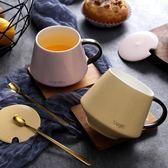 北歐早餐杯子陶瓷帶蓋勺水杯馬克杯咖啡杯簡約【不二雜貨】