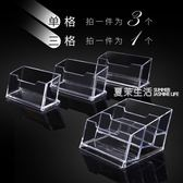 卡片盒 三層名片盒商務名片架子桌面創意名片座壓克力透明收納盒子名片夾·夏茉生活