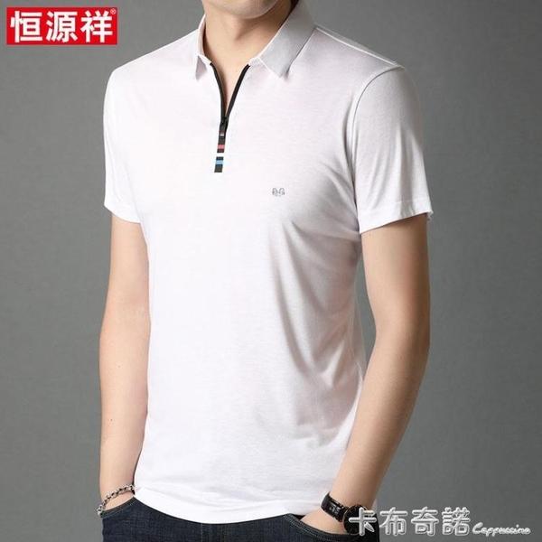 夏季男士短袖t恤純色半袖衣服男冰絲體恤拉錬空調衫薄 卡布奇诺