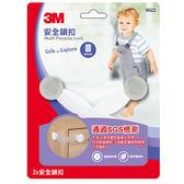 3M 兒童安全鎖扣【愛買】