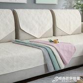 沙發墊 沙發墊四季布藝純棉簡約現代通用組合坐墊防滑全棉沙發巾罩套靠背 時尚芭莎