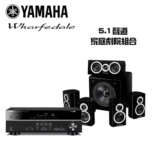 YAMAHA 山葉 RX-V385 擴大機 + Wharfedale 英國 DX-1 HCP 5.1聲道家庭劇院組合【公司貨保固+免運】