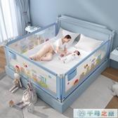 嬰兒床護欄床圍欄寶寶防摔防護欄兒童擋板嵌入式加高床欄【千尋之旅】