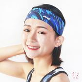 運動髪帶運動頭帶跑步吸汗男女網球籃球防滑止汗導汗帶戶外健身瑜伽髪帶(行衣)