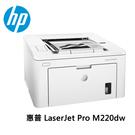 HP LaserJet Pro M203...