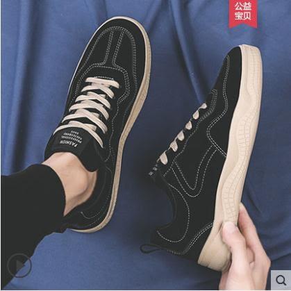 2019夏季新款網紅鞋子男潮鞋韓版板鞋男士休閒百搭透氣春季帆布鞋 潮人女鞋