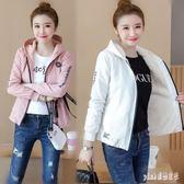 中大尺碼 冬季夾克小棉襖新款加絨加厚短款外套女韓版修身連帽棒球服女 js16838『Pink領袖衣社』