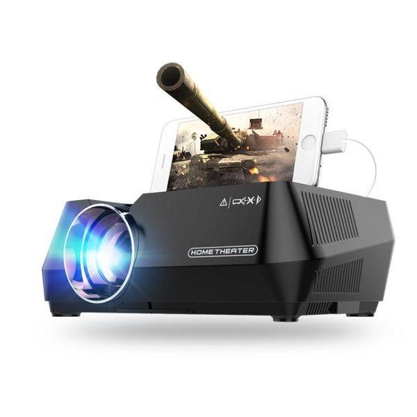 手機投影儀家用高清微型投影機便攜家庭影院無屏電視  IGO  蒂小屋服飾