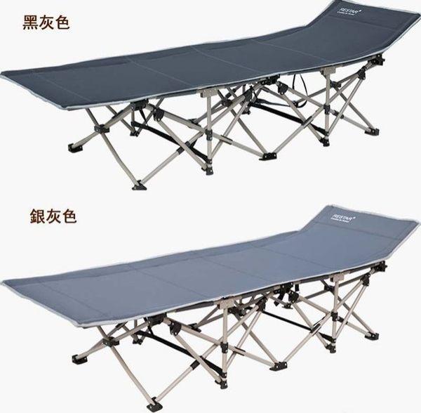 加固躺椅折疊床午睡床加強版30管全平款190CM【藍星居家】