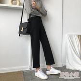 墜感西裝褲女2019春夏新款寬鬆高腰黑色直筒九分休閒褲垂感闊腿褲