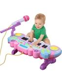 兒童電子琴寶寶音樂多功能鋼琴玩具 cf