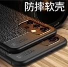 三星Galaxy A12 A32 A42 5G手機殼荔枝皮紋防摔商務軟殼S21保護殼S21+ S21 Ultra