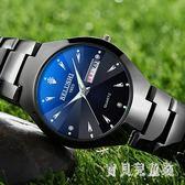男士石英手錶 2019防水新款學生時尚韓版潮流概念非機械 BT1684『寶貝兒童裝』