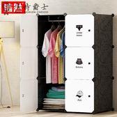 衣櫃貼紙簡易衣櫃塑料組合儲物收納櫃子布藝簡約現代經濟型組裝衣櫥jy1件免運下殺75折